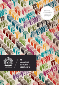 A5_No11_Home_Cover