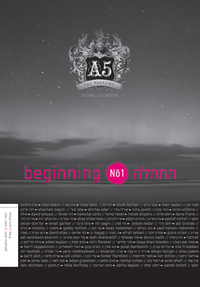 A5_No1_Beginning_Cover