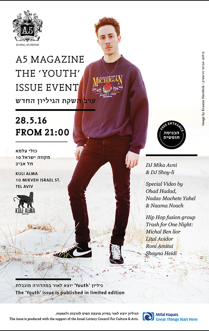 youth-invitation_website